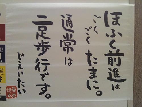 自衛隊のポスター