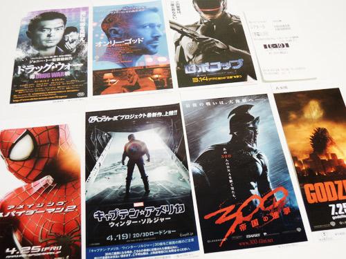 2014年上半期に観た映画