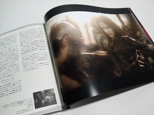 「300 帝国の進撃」パンフレット