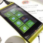 Metro UIがいい感じ!WindowsPhone au IS12T