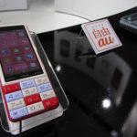一目惚れのAndroidスマートフォン au INFOBAR C01
