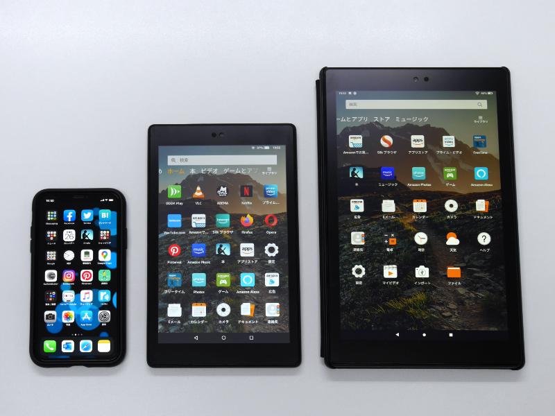 Fire HD10とFire HD8、iPhone 11とのサイズ比較