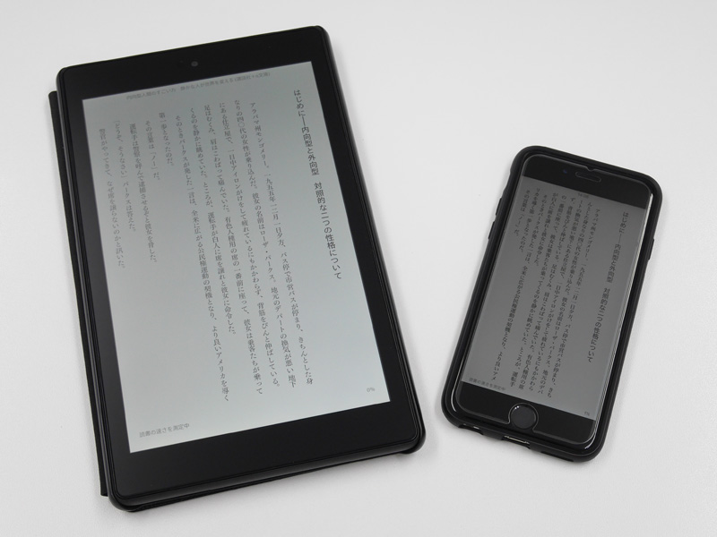 Fire HD8タブレットとiPhone 6s