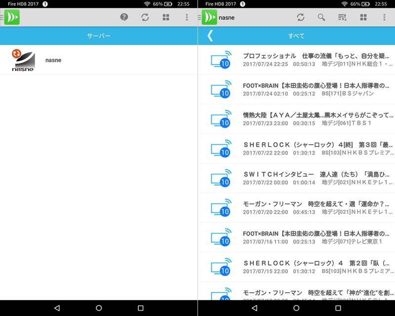 デジオン DiXiM Play Fire OS版