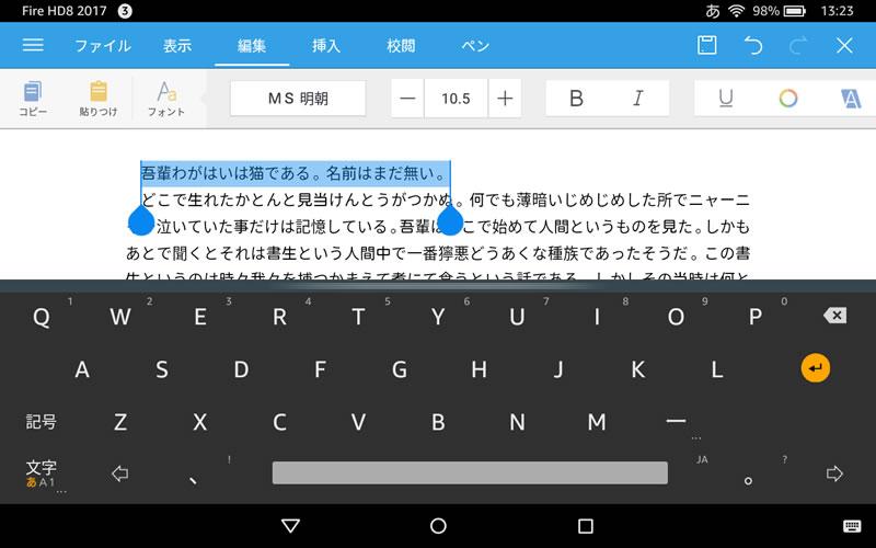 WPS Office+PDF