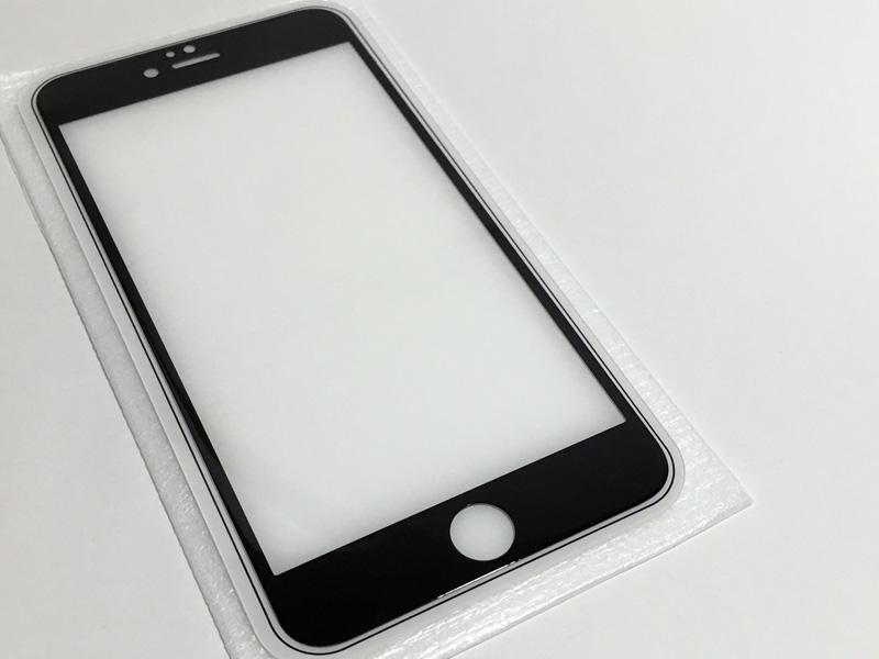 GlassGuard for iPhone 6s Plus