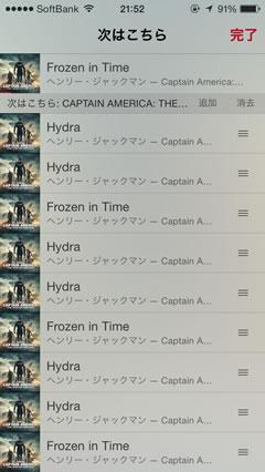 Apple Musicで重複ダウンロードされた例