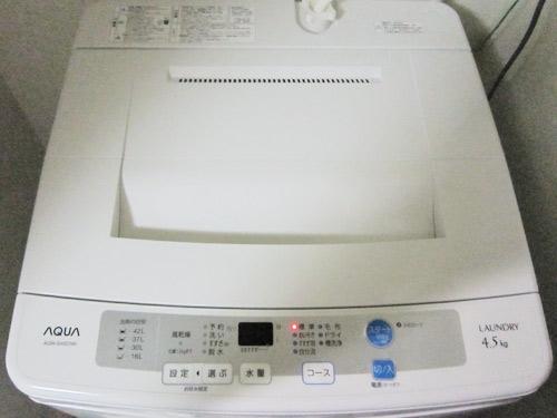 AQUA AQW-S45C