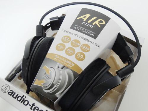 audio-technica ATH-TAD500