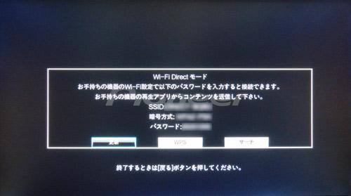 BDP-160 WiFi Direct