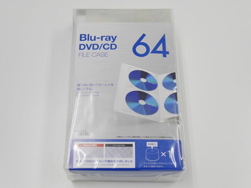 サンワサプライ FCD-FLBD64