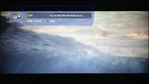 BRC-007 GUI