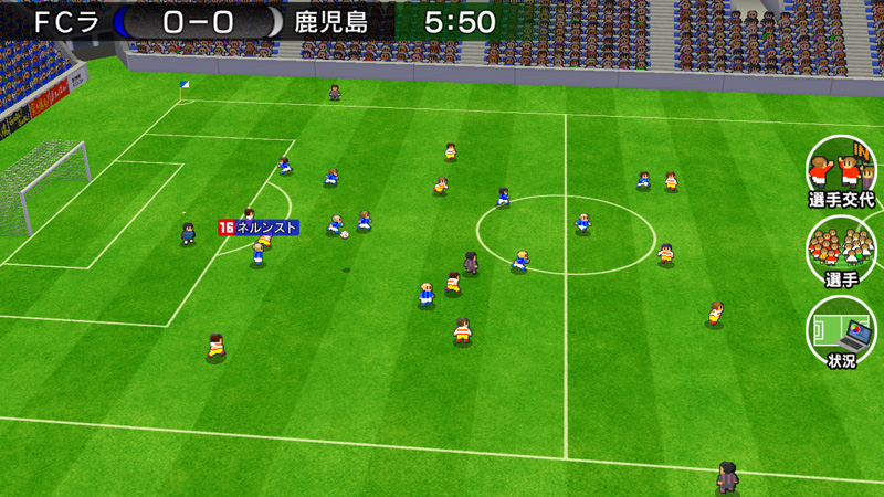 カルチョビットA - 試合画面