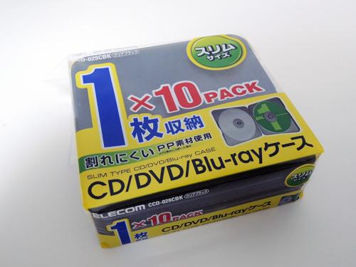 エレコムCD/DVD/Blu-rayケース