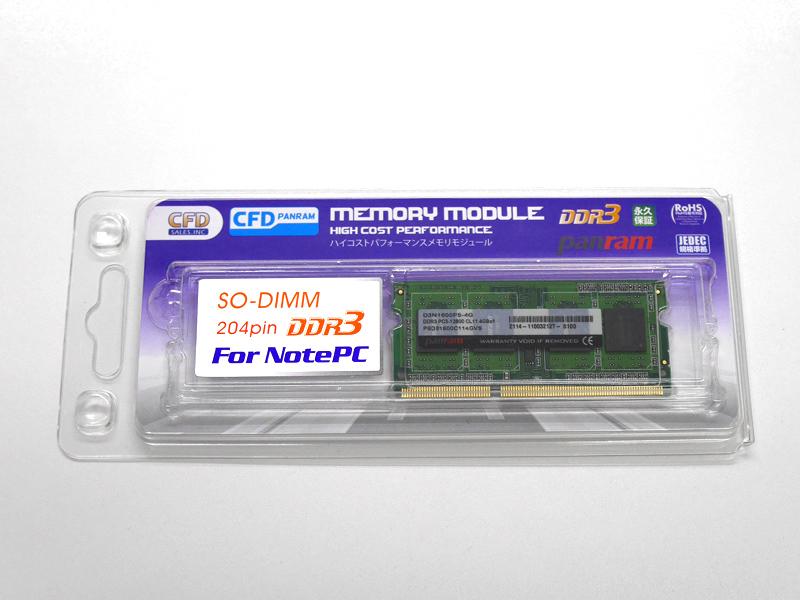 CFD D3N1600PS-4G