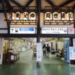 西武秩父駅で買った「秩父おなめ」がご飯に合い過ぎて困る!