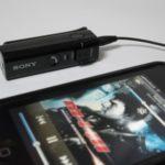 イヤホンもワイヤレスに。Bluetoothレシーバー ソニー DRC-BT30P