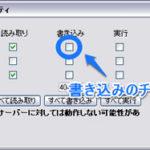 古いバージョンのDreamweaverでMediaQueriesを使う方法