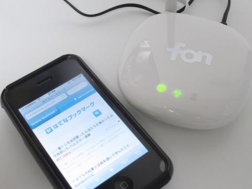 fon Wi-Fiルーター