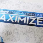 「攻殻機動隊S.A.C. 完全設定資料集MAXIMIZED」が届いた。