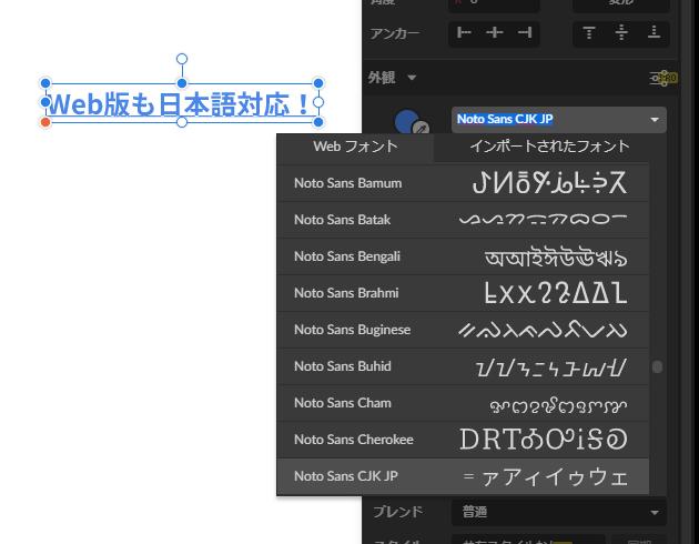 Gravit Designer バージョン2019-2 Webブラウザ版