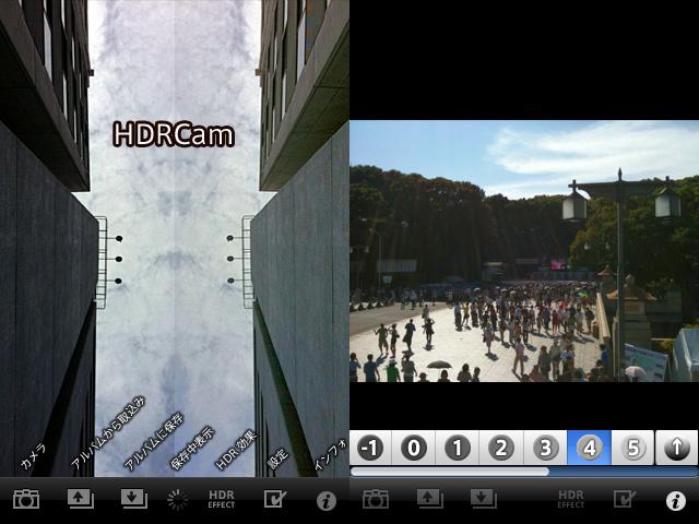 HDR Cam