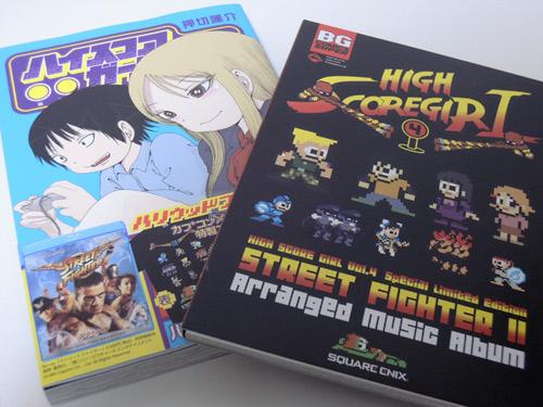 ハイスコアガール 4巻 初回限定特装版