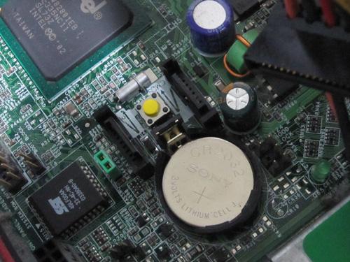 HP d330MT CMOSクリアボタン