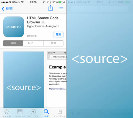 HTML Source Code Browser