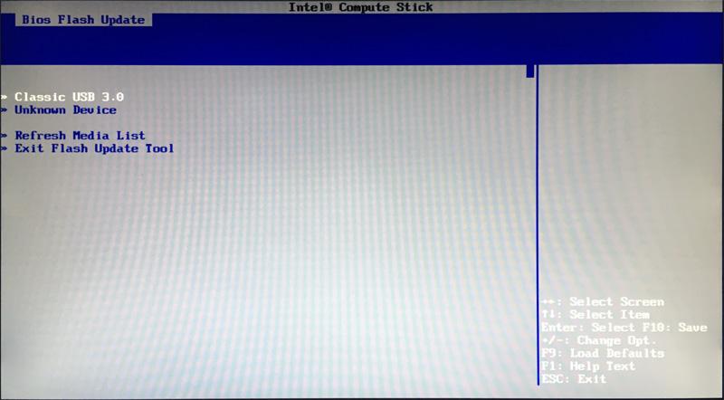 Compute Stick BIOSアップデート画面