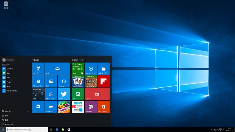 Windows 10 デスクトップ