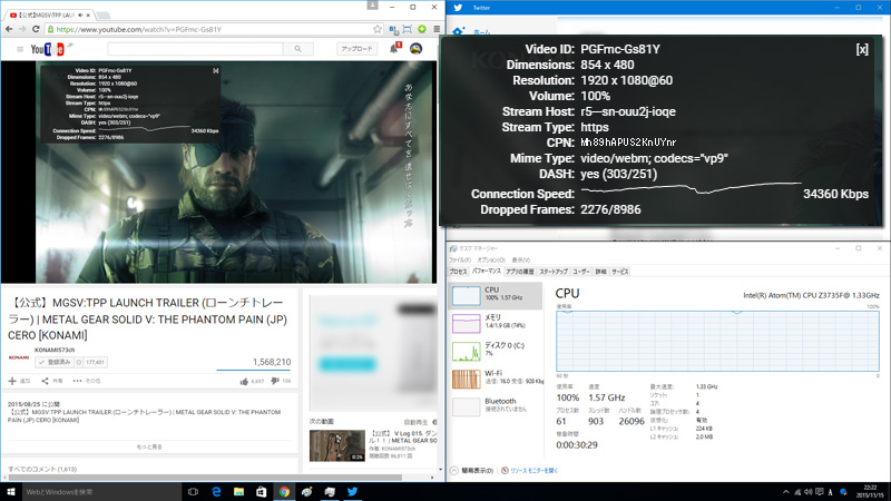 Chrome上のYouTube フルHD60p