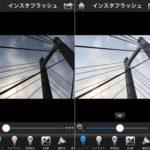 失敗写真の救世主! iOSアプリ Instaflash