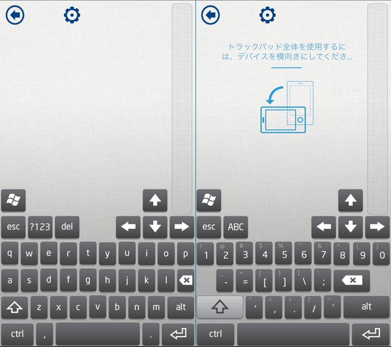 Intel Remote Keyboard 縦向きキーボード