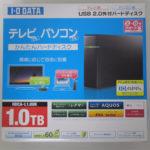静かな外付けハードディスク I-O DATA HDCA-L