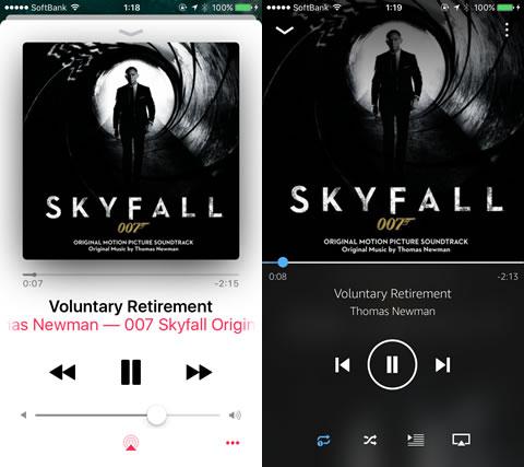 iOSミュージックとAmazon Music