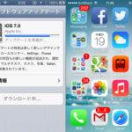 意外と快適。iOS7とiPhone 4S