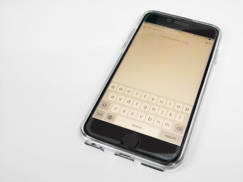 iOS 9.3 - Night Shift