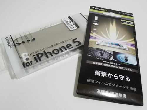 iPhone 5s用ケースと液晶保護シート