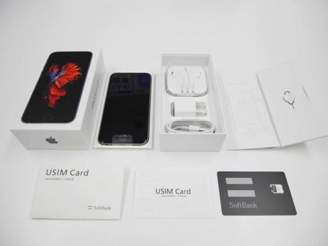iPhone 6s 同梱物