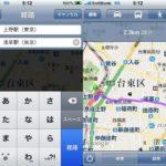 Apple iPhone 3GS レビュー Part.3