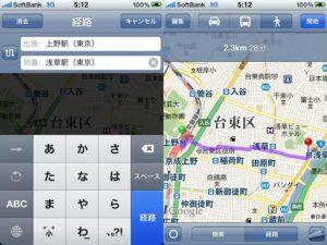 iPhone「マップ」アプリ