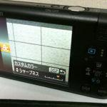 IXY Digital 220ISのカスタムカラーを使って好みの画質にカスタマイズ