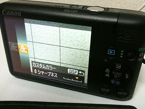 IXY Digital 220IS