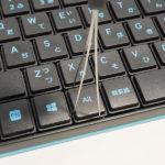 キーボードのキートップを簡単・安全に引き抜ける!FILCO KeyPuller FKP01