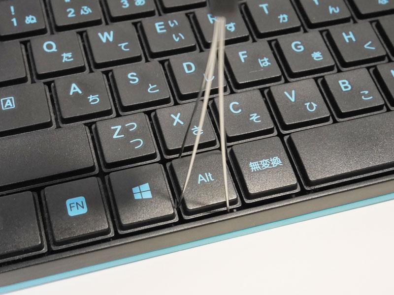 FILCO KeyPuller FKP01 使い方