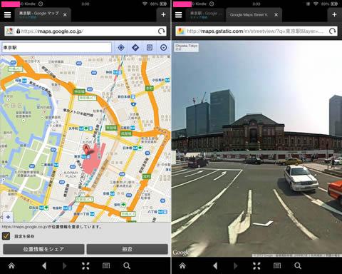 GoogleMaps / YouTube