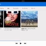 Kindle Fireのミュージックプレーヤーを置き換えよう! Runtastic Music