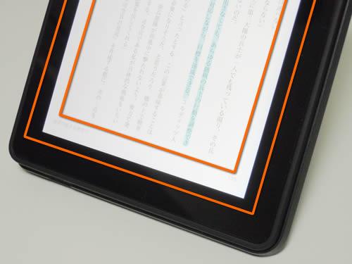 Kindle Fire HDX 液晶