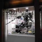 THE ART OF YOJI SHINKAWA 新川洋司展に行ってきた